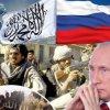 Ресей тәліптер қозғалысын террористік ұйым деп танудан бас тартуға дайын
