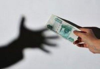 Коррупциядан күніне әлемдік экономика қанша шығынға батады
