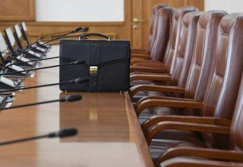 Правила привлечения сотрудников финмониторинга к ответственности утверждены в РК