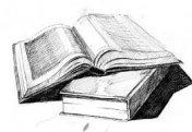 Әбу Ханифаның «иман артпайды және кемімейді» деген сөзі бар ма?