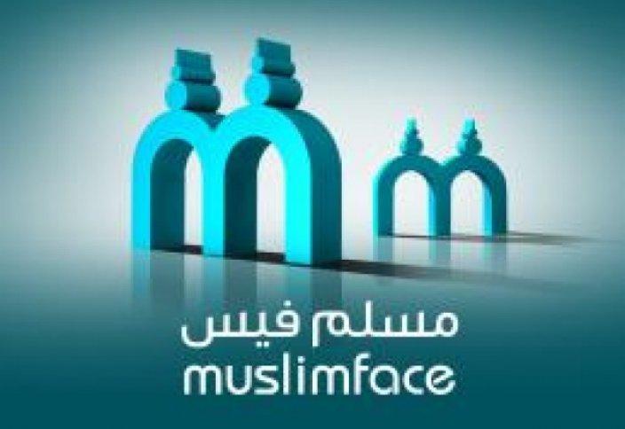 Объединение мусульман новой социальной сетью