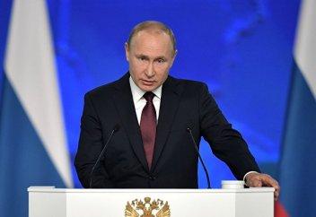 Die Welt (Германия): «Путина не интересуют правила»