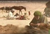 Досточтимая Хафса бинт Умар, часть 2