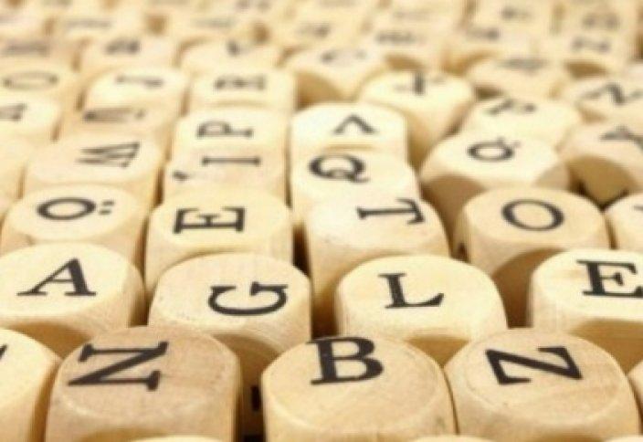 Кіріккен сөздердің жаңа әліпбидегі орфограммасы