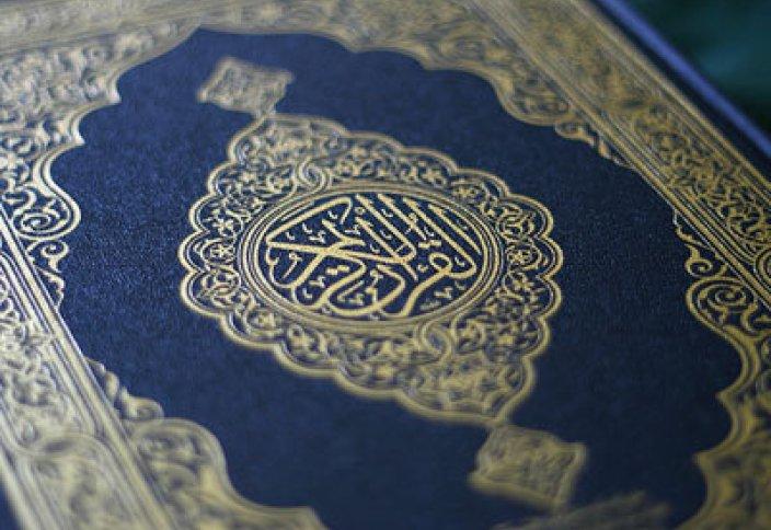 Чтение Корана под музыку – возмущению нет предела