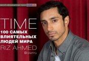 Актёр-мусульманин попал в список 100 самых влиятельных людей мира (видео)