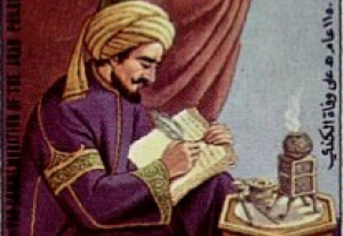 Аль-Кинди многогранный ученый