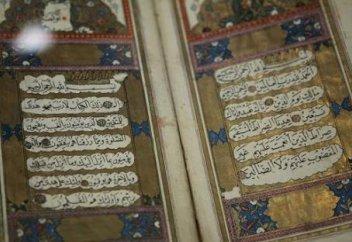 Каллиграфы написали Коран на 305 метрах шелка