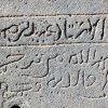 Развитие письма и перевода в эпоху расцвета Ислама