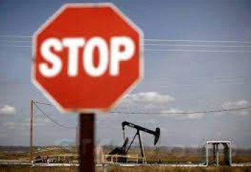Сауд Арабиясы мұнайдан бас тартты