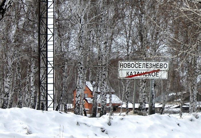 Трасса Петропавловск-Тюмень озарится мечетью