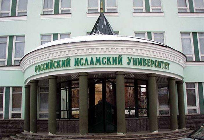 «Инновационные технологии в образовательной деятельности мусульманских учебных заведений» - конференция в Казани