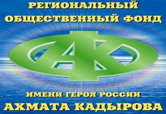 Фонд Кадырова начал работу в Китае – восстановление русского кладбища и церкви