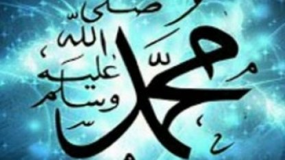 "Почему сура ""Мухаммад"" 47-ая по счету в Коране"