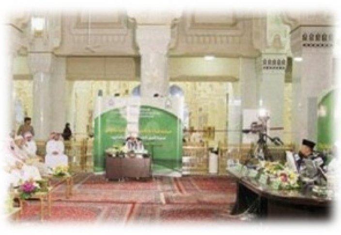 Ежегодный Международный конкурс в знании Корана стартует в Мекке