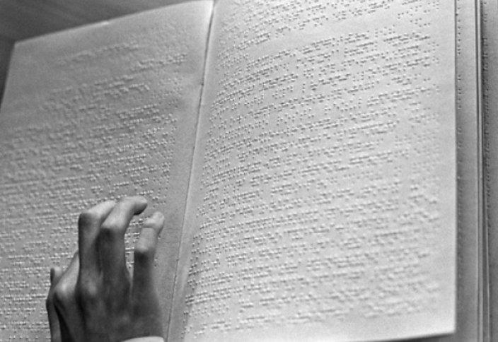 Конкурс чтецов Корана среди слепых прошел в Чечне