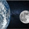 Луна покидает Землю
