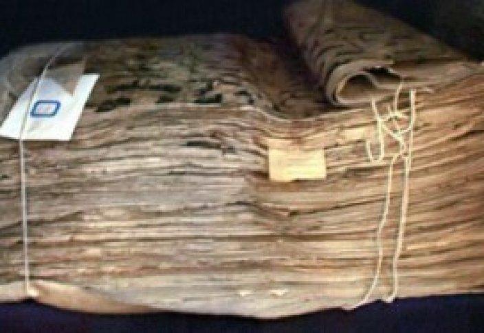 В Германии обнаружен Коран, записанный сподвижниками пророка Мухаммада