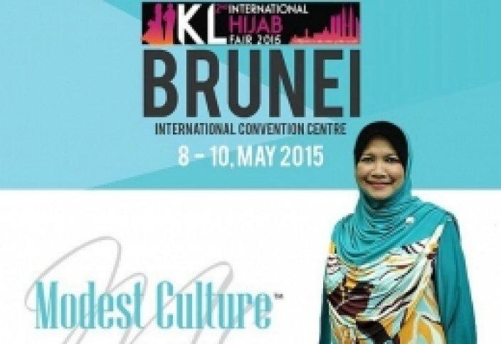 Брунейде шариғат шәлісіне қатысты халықаралық көрме өтеді