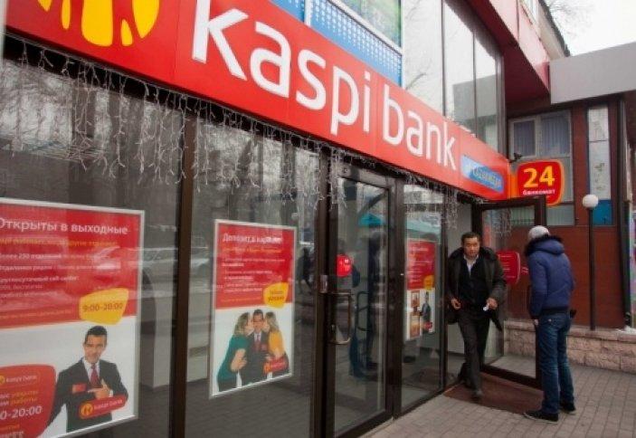 Халық пен банк арасындағы айтыс (сатира)
