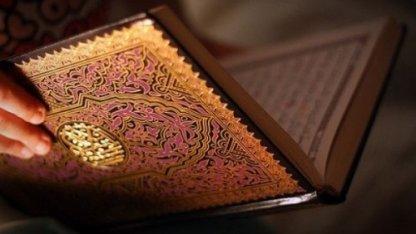 Как же прекрасен этот Коран... | Ислам Sound
