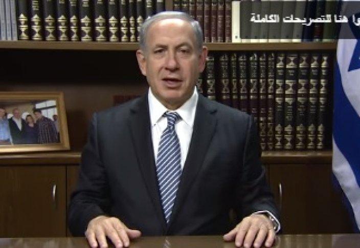 «Поздравление» Нетаньяху с Рамаданом удивляет своей недоброжелательностью (видео)