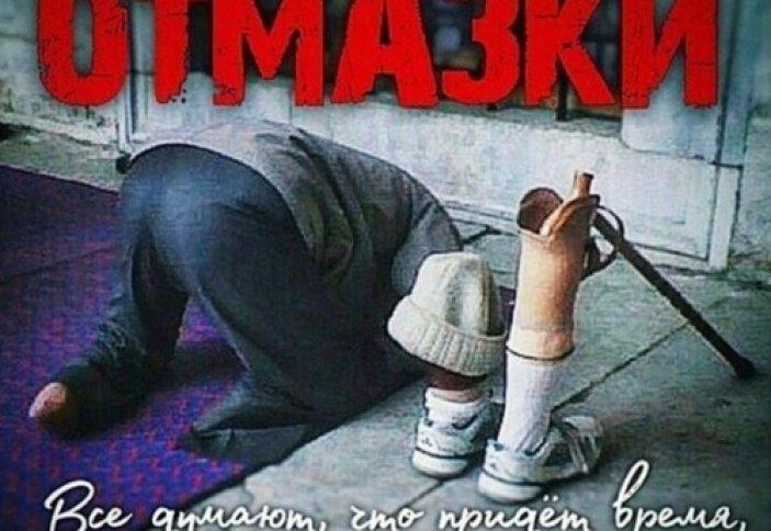 Белая ДОЛИНА Судного Дня - Мечеть Буйнакска - Хадис - Ислам