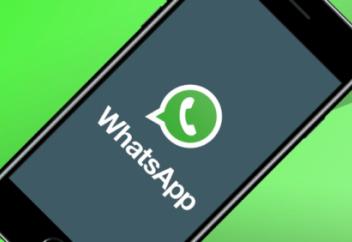 В WhatsApp появились напоминания. Как их включить
