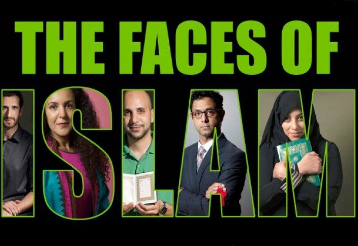 Ислам в лицах