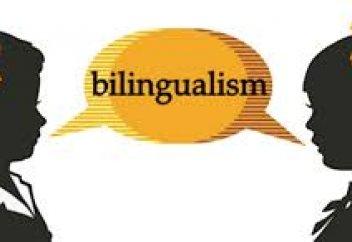 Ғалымдар билингвизмнің артықшылығы мен кемшілігін саралады