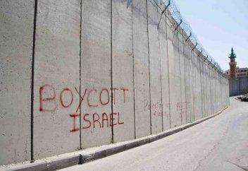 В «черном» списке Израиля оказались раввины, имамы и священники