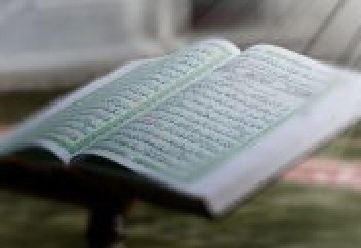 В Мекке пройдет международный конкурс знатоков Корана