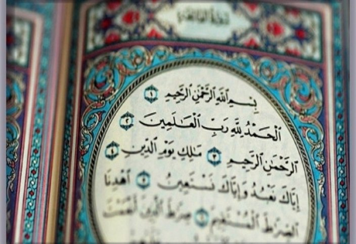 Поэтический перевод Корана запрещён в Узбекистане