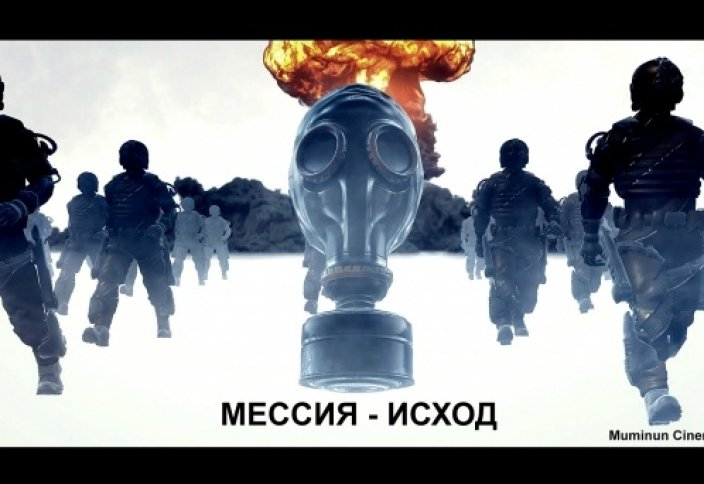 МЕССИЯ ИСХОД - Интро 2021 [4K-Ultra-3d-30fps]