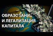 Нам нужен всенародный референдум о новом образе будущего Казахстана