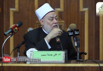 Разногласия между суннитами и шиитами - Али Джума