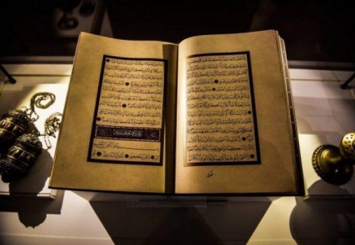 6 научных фактов Корана, которые вас поразят