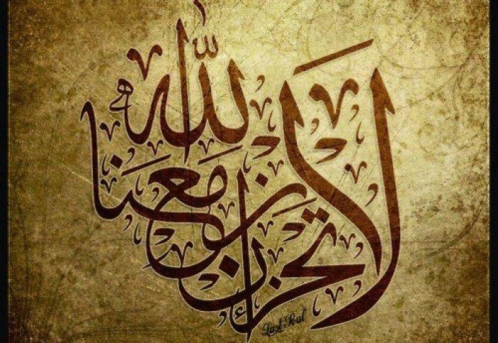 Несколько фраз Имама Аль-Газали (рахиматуллах).