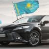 Каким будет налог на транспорт в 2021 году рассказали в Минфине Казахстана