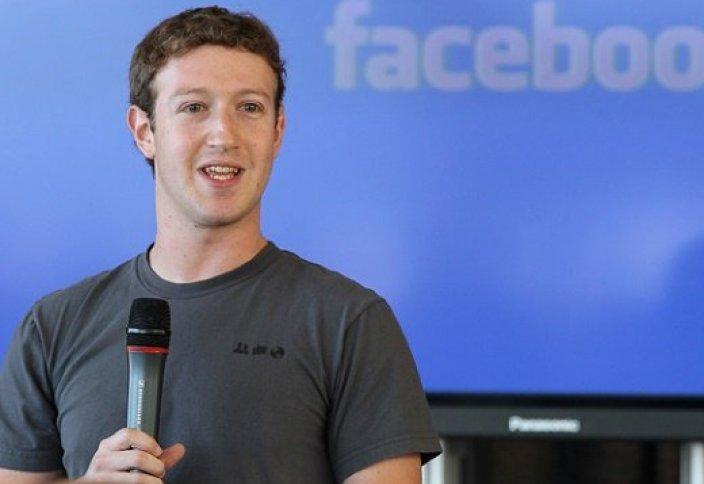 Марк Цукерберг әлем тұрғындарына тегін ғаламтор сыйға тартпақ