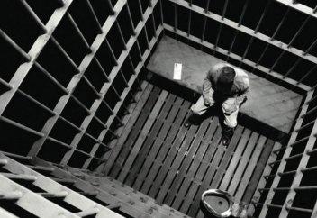Справка: Смертная казнь в Казахстане