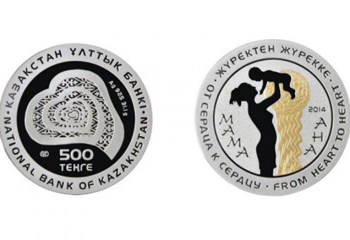 Памятная монета «МАМА» от Нацбанка