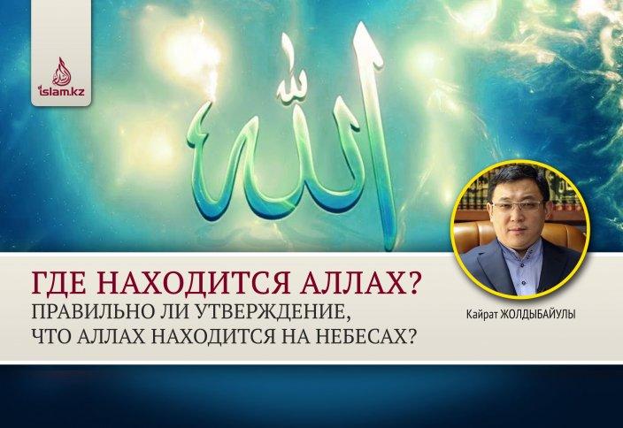 Испытания имама Ахмада бин Ханбала (да будет доволен им Аллах)