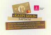 «Кaspi gold» картасы арқылы төлем жүргізгені үшін банк тарапынан берілетін сыйақы (бонус) өсімге (риба) жата ма?