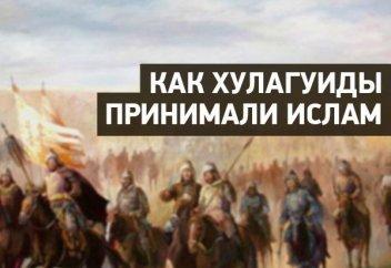 Принятие Ислама монголами: Как Хулагуиды принимали Ислам (Часть 2)