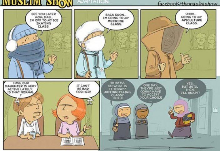 «Мусульманские комиксы» становятся популярными