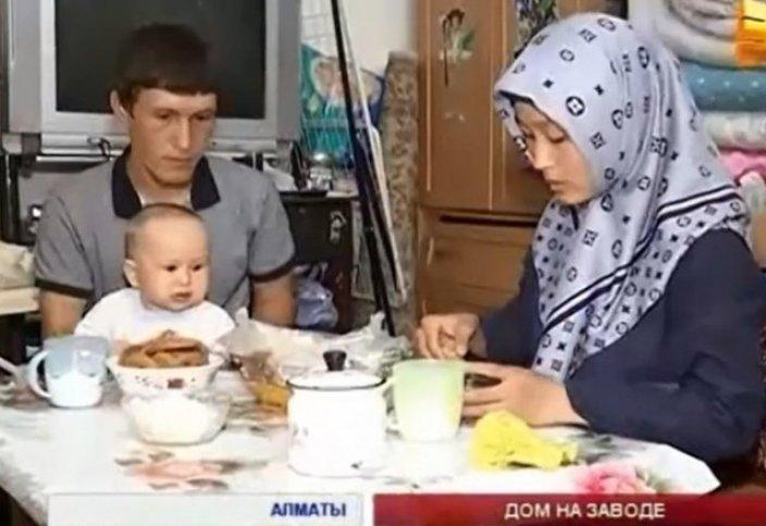 Молодая семья с грудным ребенком живет на заводе в Алматы