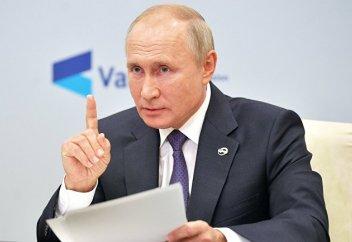 Haber7 (Турция): слова Путина о Нагорном Карабахе могут изменить баланс сил