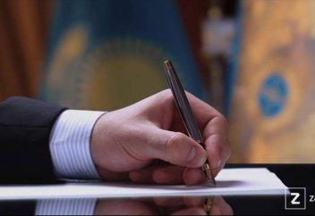 Разные: Утверждена Концепция правовой политики Казахстана до 2030 года