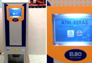 В исламской стране появится банкомат, спасающий неимущих от голода